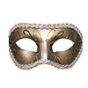 S&M - Grey Masquerade Mask