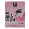 Shunga - Counter Card General German Sexshop Eroware -  Sexartikelen